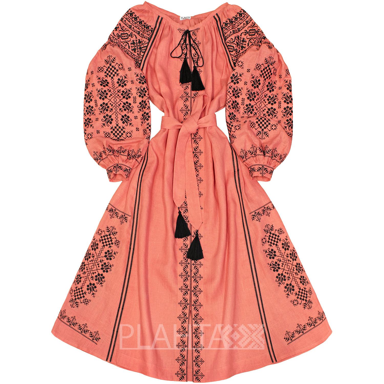 Довга сукня